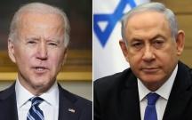 Baydenlə Netanyahu İsrail-Fələstin münaqişəsini müzakirə edib