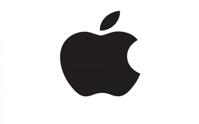 """""""Apple""""ın uğursuz 6 cihazı"""