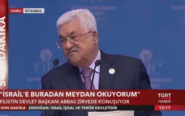 """""""Buradan İsrailə meydan oxuyuram"""""""