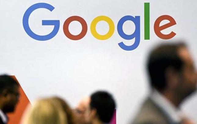 """""""Google"""" şirkəti 1,69 milyard dollar cərimələndi"""