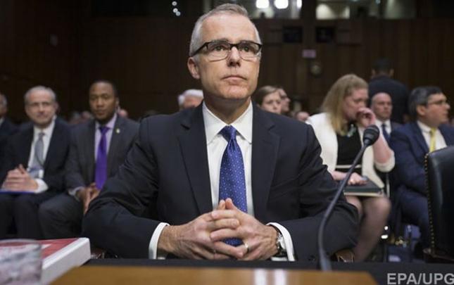 FTB-nin direktor müavini istefaya göndərildi