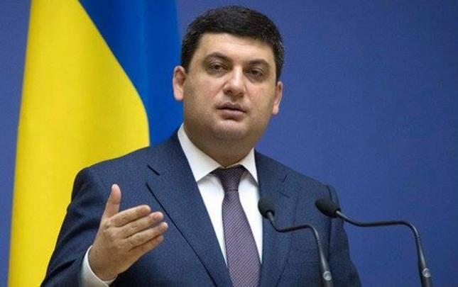 Ukrayna Rusiya ilə iqtisadi əlaqələri dayandırdı