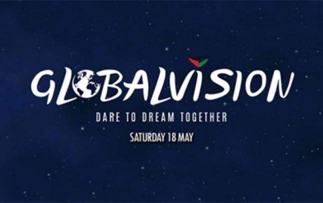 """Fələstinlilər """"Eurovision""""un bənzərini yaratdılar"""
