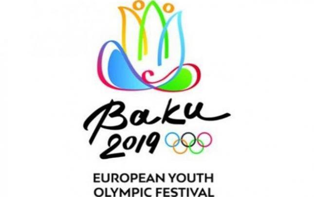 """""""EYOF Bakı 2019""""da medal sıralaması"""