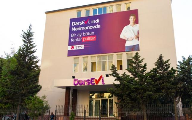 Dərs Evinin yeni Nərimanov filialı istifadəyə verildi!