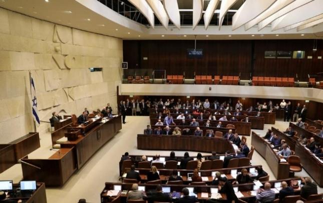 İsrail parlamenti növbəti dəfə özünü buraxdı
