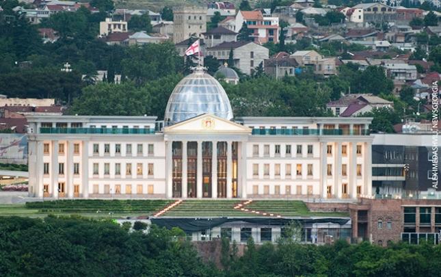 Saakaşvilinin iqamətgahı satıldı