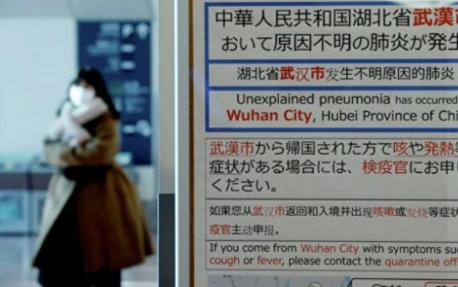 Çində ölümcül virusa yoluxanların sayında artım var