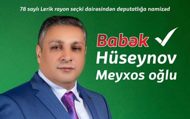 """""""Məqsədim Prezidentə yeniləşmə sahəsində dəstək verməkdir"""""""