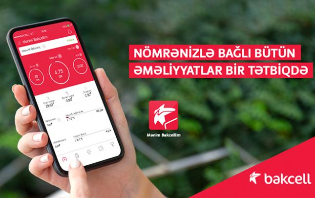 """""""Mənim Bakcellim"""" mobil nömrə hesabınızı idarə etmək üçün ən rahat həll"""