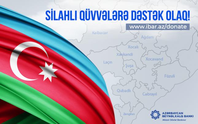 Azərbaycan Beynəlxalq Bankından onlayn köçürmə ilə ordumuza  dəstək imkanı