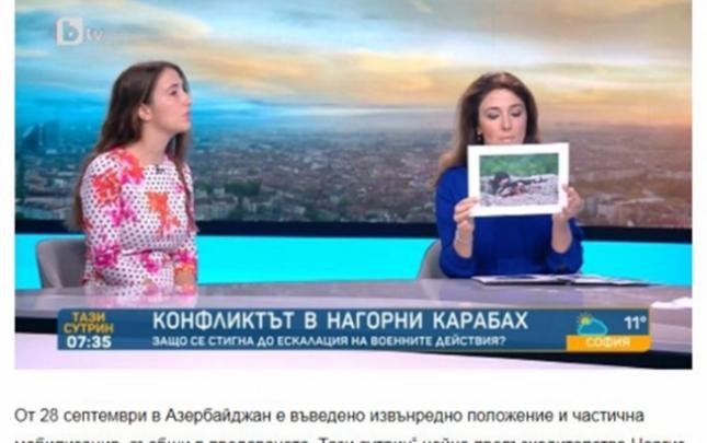 Bolqarıstan televiziyasında Ermənistanın hərbi təcavüzündən danışılıb