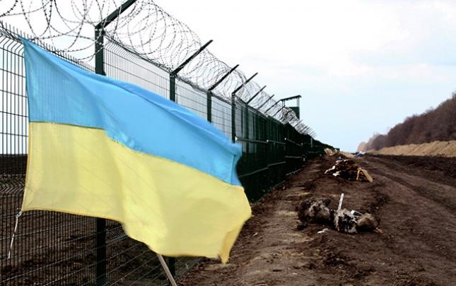 Ukrayna-Rusiya sərhədində silahlı insident