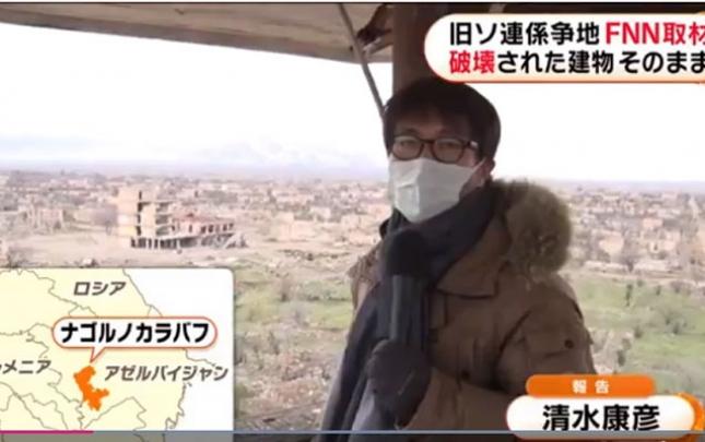 Yaponiya portalında ermənilərin törətdikləri dağıntılar barədə videoreportaj