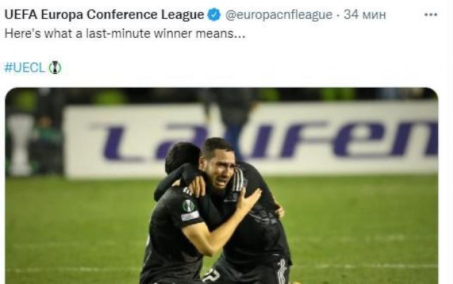 """UEFA-dan """"Qarabağ""""la bağlı maraqlı paylaşım"""
