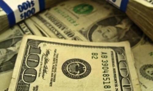 Dollar aprelə bu qiymətlə başladı