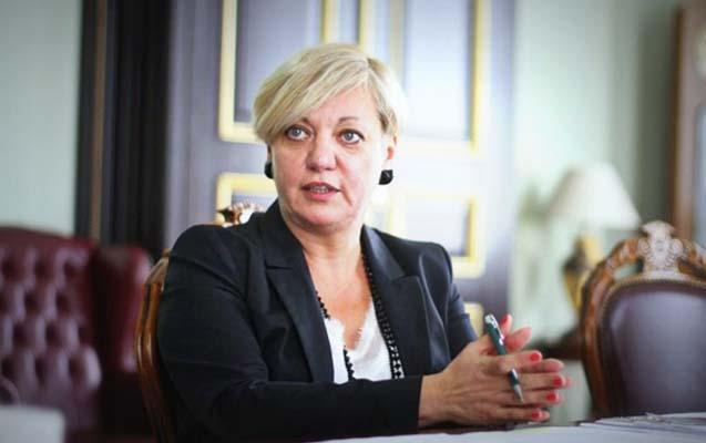 Ukrayna Milli Bankının sədri istefa verib
