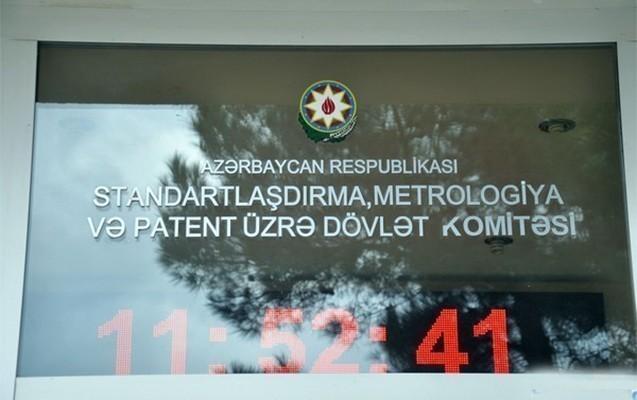 Azərbaycanda yeni publik şəxslər yaradıldı