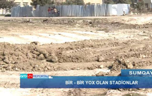 Sumqayıtda məktəblərin stadionu satılıb