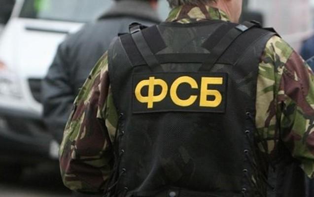 Moskvada terror planlaşdıran 4 İŞİD-çi saxlanılıb