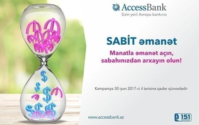 AccessBank cəlbedici əmanət kampaniyasına başladı