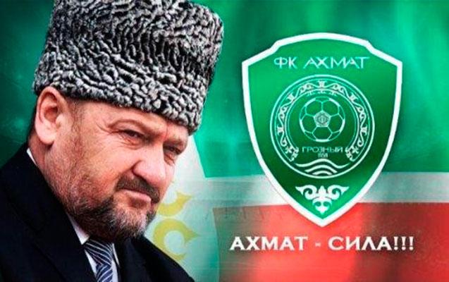 Ramzan Kadırov atasının adını futbol klubuna qoydu