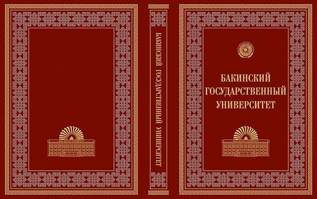 """""""Bakı Dövlət Universiteti"""" kitabı rus dilində çapdan çıxıb"""