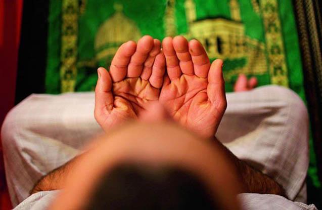 24-cü günün duası