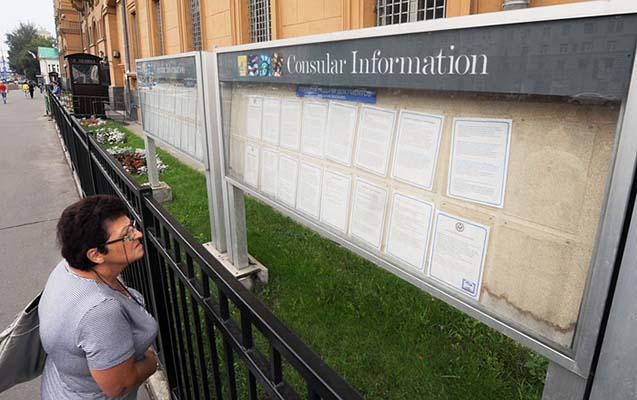 ABŞ-dan Rusiya vətəndaşlarına viza məhdudiyyəti