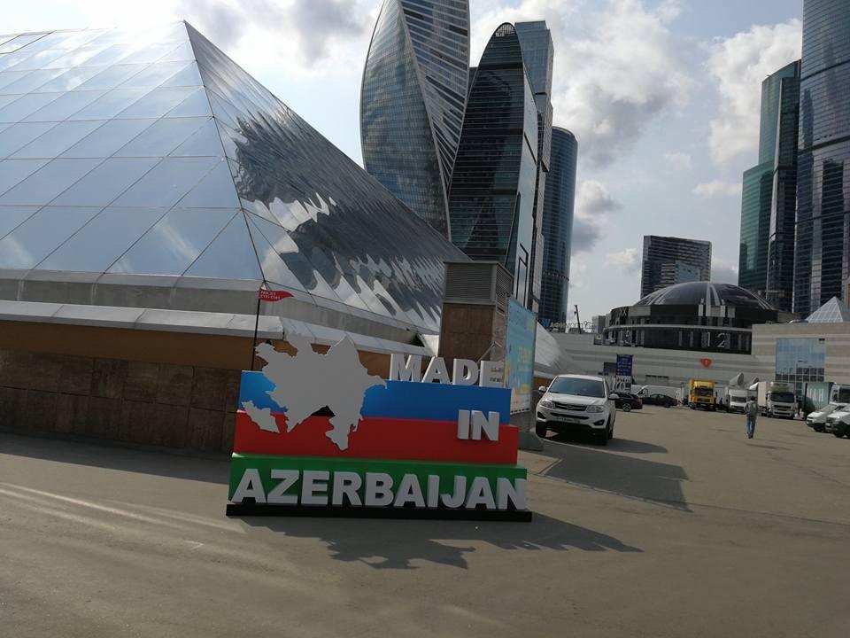 """Azərbaycan """"Worldfood Moscow"""" Beynəlxalq Ərzaq Sərgisində"""