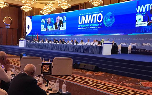 Qarayev Nazirlər Forumunda -