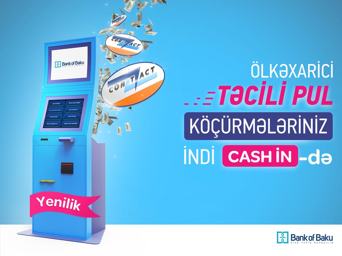 Pulunuzu xaricə Bank of Baku-nun ödəniş terminalları ilə köçürün