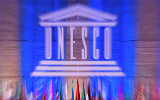 ABŞ UNESCO-dan çıxdığını elan etdi
