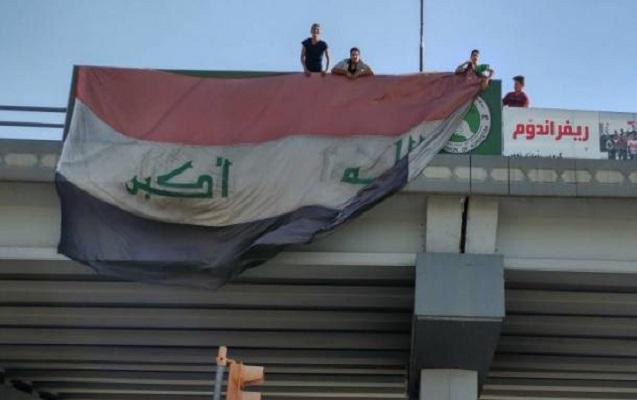 İraq ordusu Kərkükü tamamilə geri aldı