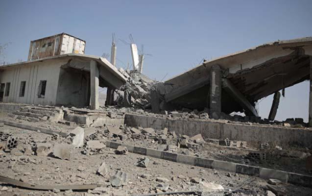 ABŞ Yəməni bombaladı