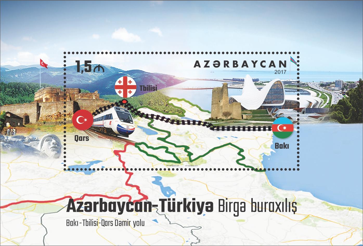 Bakı-Tbilisi-Qars layihəsinə həsr olunan poçt markası buraxıldı