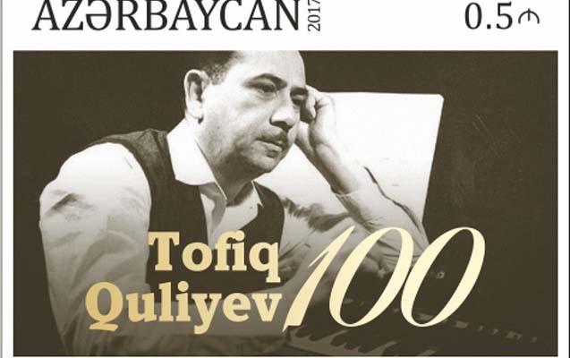 Tofiq Quliyevə həsr olunan poçt markası hazırlandı