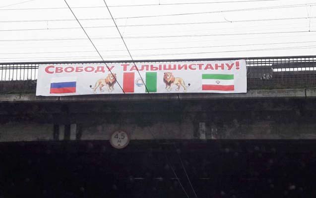 Sankt-Peterburqda Azərbaycana qarşı təxribat cəhdi