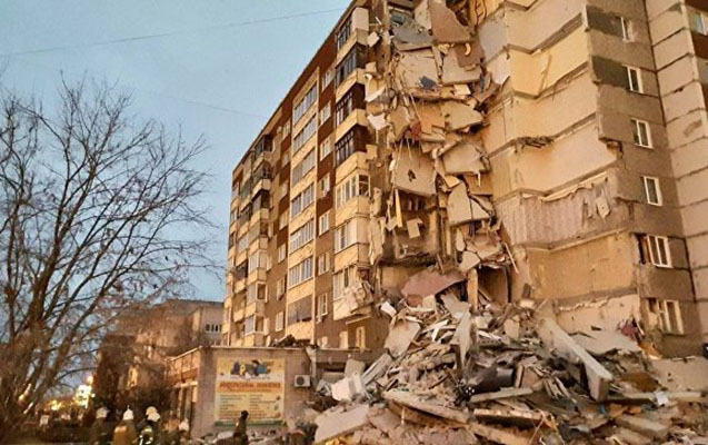 Rusiyada bina çöküb