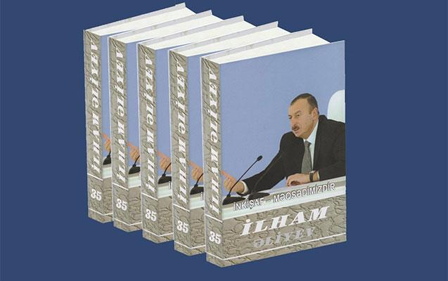 İlham Əliyevlə bağlı kitabın 46-cı cildi çap olundu