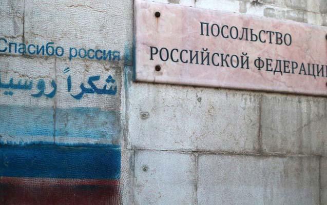Rusiyanın Suriyadakı səfirliyi atəşə tutuldu