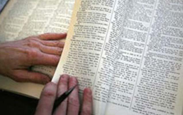 Terminologiya Komissiyasından yeni alternativ sözlər -