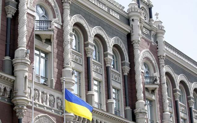 Ukraynanın BVF-yə 12 milyard dollar borcu var
