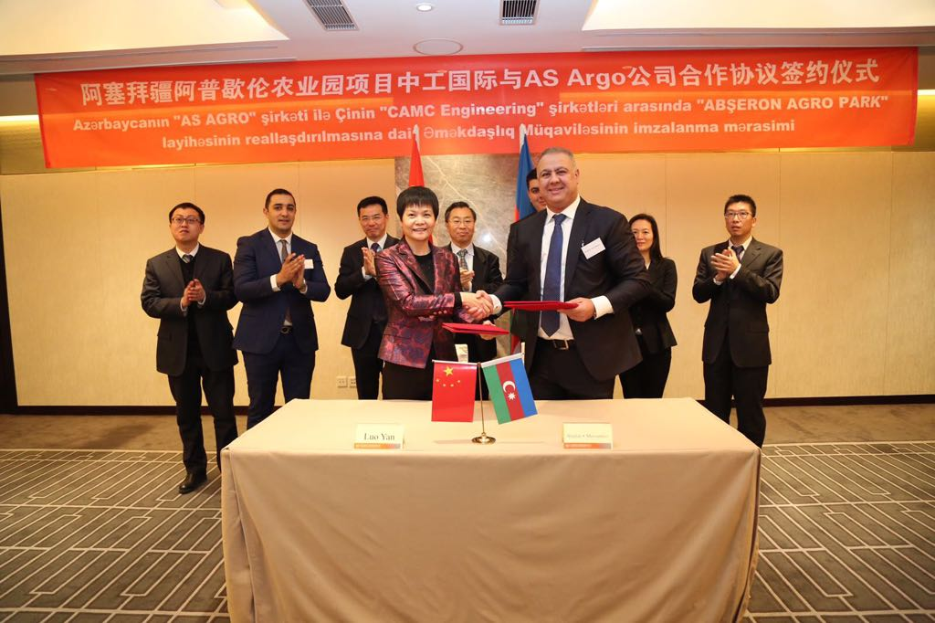 """Çin şirkəti """"AS Group Investment""""in layihəsinə 140 milyon dollar cəlb edəcək"""