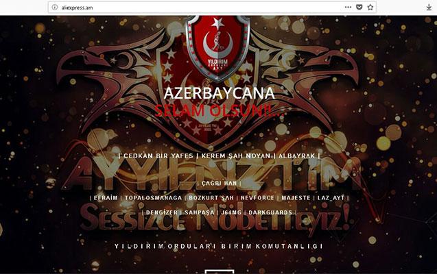 """""""Azərbaycana salam olsun"""""""