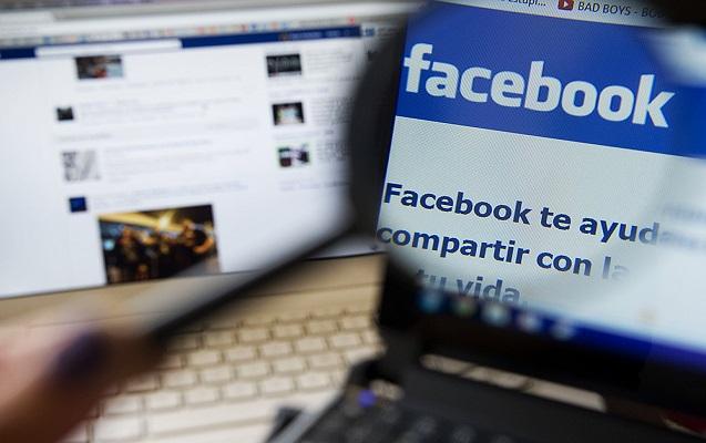 """Məhkəmədən """"Facebook""""a qadağa"""