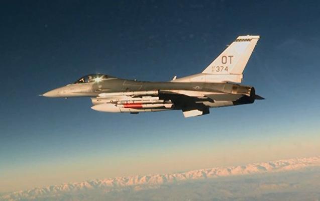 Yaponiyada ABŞ-a aid qırıcı havada alışıb