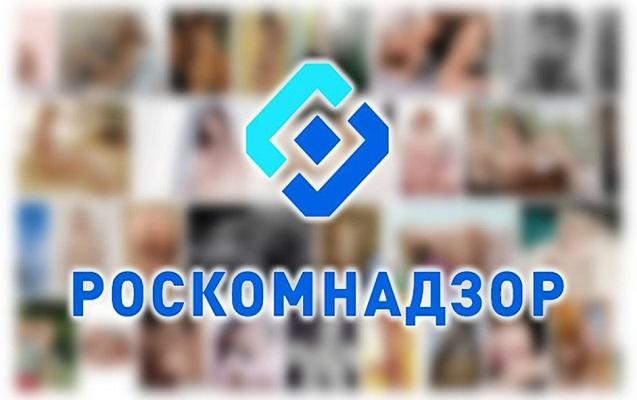 Rusiyada 13 min 500 sayt bağlanılıb