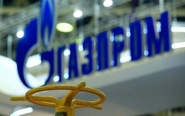 """""""Qazprom"""" Ukraynaya təbii qaz satışını dayandırır"""