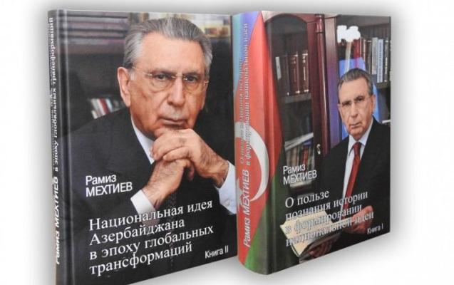 Ramiz Mehdiyevin ikicildliyi Moskvada nəşr olunub